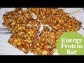 Quick weight Loss Healthy Energy Protien Bar | Healthy snack recipe  by Tumpa's Rasoi