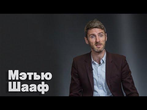 Украинская власть мстит борцам с коррупцией, есть случаи насилия - директор Freedom House в Украине