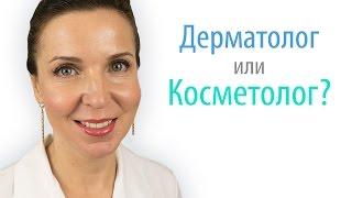 видео Хороший детский дерматолог