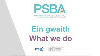 psba-what-we-do