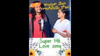 HIT LOVE FAILURE SONG BY #SRINIVAS @RATHOD   కాంయీవేలా గాలగీచియే రోజా