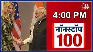 Nonstop 100   PM Modi Meets Ivanka Trump in Hyderabad at Global Entrepreneur Summit