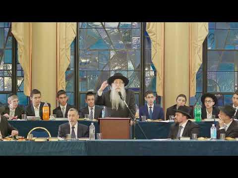 Heichal HaTorah Summer Siyum 5779   Rav Yeruchim Olshin