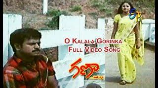 o-kalala-gorinka-full-song-gana-brahmaji-suhasini-etv-cinema