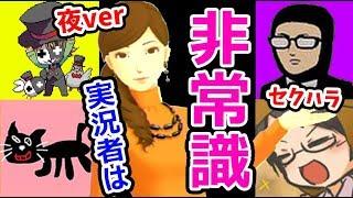 【4人実況】問題発言だらけの『ゲーム実況者常識クイズ』 thumbnail