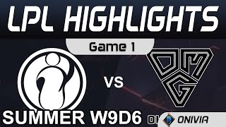IG vs OMG Highlights Game 1 LPL Summer Season 2020 W9D6 Invictus Gaming vs Oh My God by Onivia