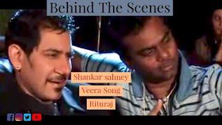 VEERA  | Behind The Scean | PUNJABI SAD SONG  BADAL GAYA VEERA BY SHANKAR SAHNEY