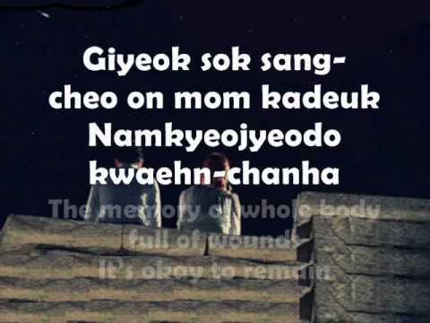 King2Hearts Ost- First Love(Lee Yoon Ji) romanization lyrics