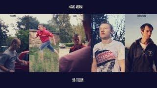 Макс Корж - За тобой (bystranik)