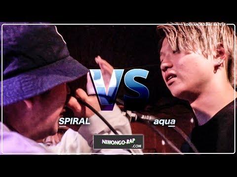 SPIRAL vs aqua | ADDVANCE 32MC BATTLE