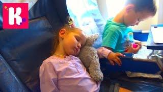 Летим в Стамбул на самолете снимаем квартиру Fly to Turkey by plane rent an appartments(Катя с семьей летит в Стамбул на самолете (Турция) посетить на протяжении недели самые интересные детские..., 2015-07-12T14:24:12.000Z)