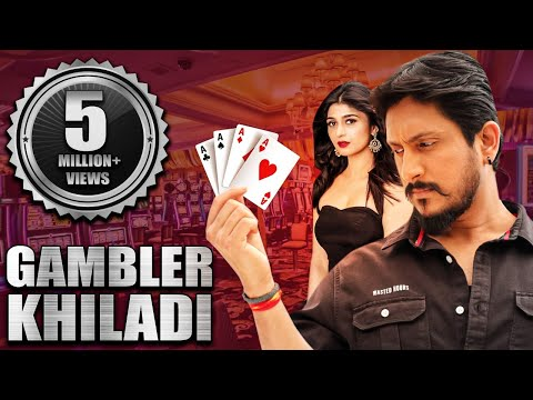 Gambler Khiladi (2018) New Released Full Hindi Dubbed Movie | Ajay Rao, P Ravi Shankar