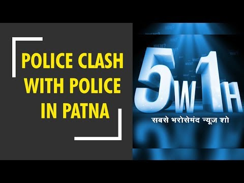 5W1H: Police clash with police in Bihar's Patna over death of woman constable