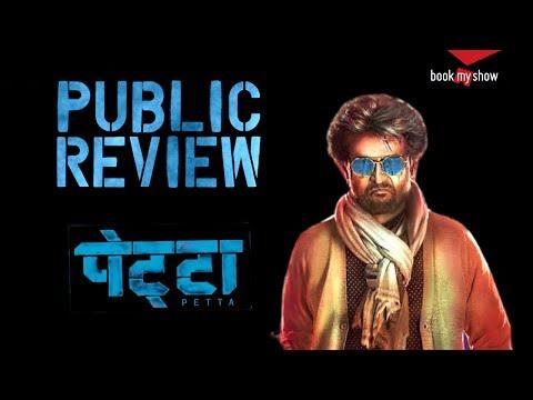 Petta - Public Review | Hindi | Rajinikanth | Karthik Subbaraj | Anirudh Mp3