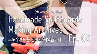 [Work_log][자막on] Ep.02 Had Mad…