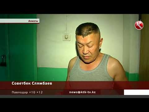 Тела детей обнаружили в холодильнике на съемной квартире в Алматы