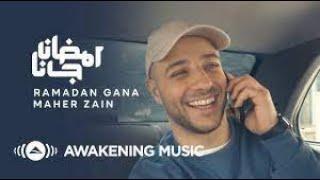 Maher Zain - Ramadan Gana | ماهر زين - رمضان جانا | Official Music Video | Nour Ala Nour EP