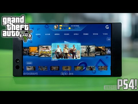 PS4 EMULATOR FOR ANDROID & IOS || DOWNLOAD NOW PLAY REAL GTA