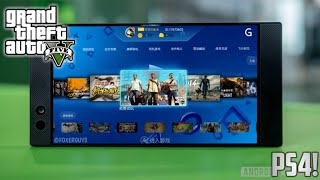 PS4 EMULATOR FOR ANDROID & IOS || DOWNLOAD NOW PLAY REAL GTA V ON ANDROID