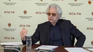 Генри Резник Защита чести, достоинства и деловой репутации вебинар ФПА РФ 26.04.2017