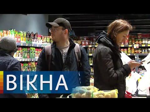 Как украинцы реагируют на карантин из-за коронавируса в Украине | Вікна-Новини