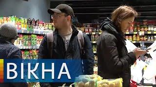 Как украинцы реагируют на карантин из-за коронавируса в Украине   Вікна-Новини