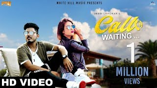 Call Waiting (Full Song) - Jassi Chhokar - Kamalpreet Johny | Latest Punjabi Song 2017 - White Hills