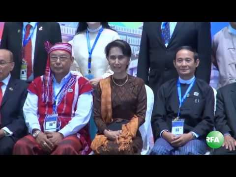 Daw Aung San Suu Kyi at Opening Ceremony of ASEAN Inter Parliamentary Assembly