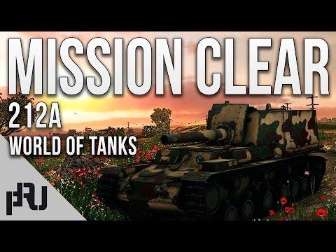World of Tanks - MISSION CLEAR - 212A - 월드오브탱크 - 미션성공! - миссия ясно