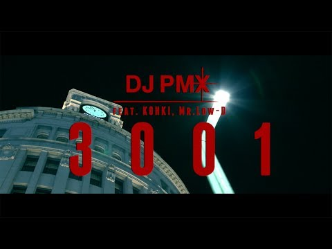 DJ PMX � feat. KOHKI, Mr.Low-D」MUSIC VIDEO (Short Ver.)
