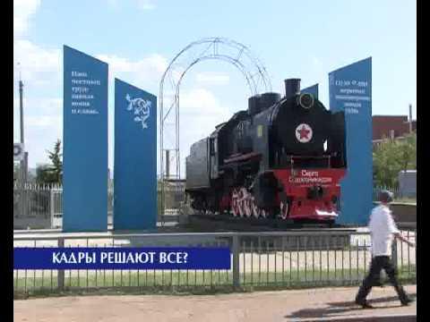 Kadrovaya_CheXarDA_1407.flv
