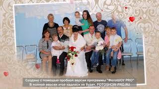Невеста, заринск публикация 2017 г.