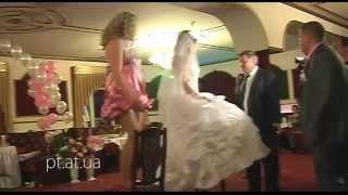 Свадебные приколы. Веселые неудачи
