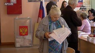 видео Сколько бюллетеней дадут на выборах 18 сентября?