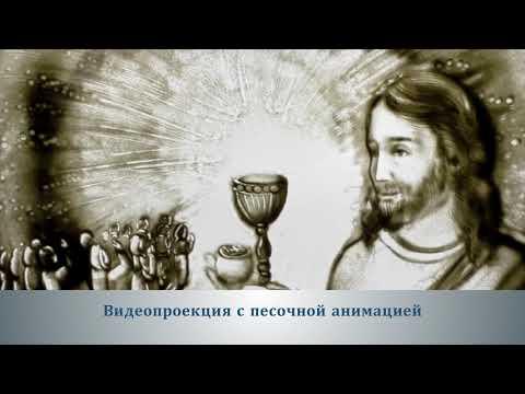 Концерт оратории о Святой Земле «Прощальный час в Иерусалиме»