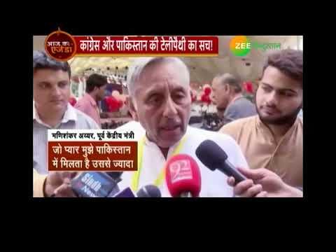 Aaj Ka Agenda : Mani Shankar Aiyar को क्या Pakistan पसंद है?