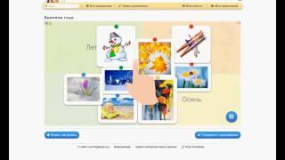 МК Бектыбаева Караганда Learning Apps