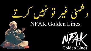 Hum Buton Ko Jo Pyar Karte Hain || Ustad Nusrat Fateh Ali Khan Qawwali Whatsapp Status || UNFAK