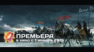 Исход: цари и боги (2015) HD трейлер | премьера фильма Ридли Скотта 1 января