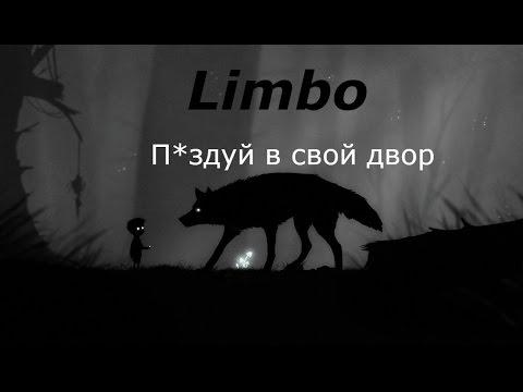 В чёрно-белом лесу... # Limbo