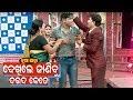 New Jatra Emotional Scene - Tama Munda Fati Rakta Jharuchi - ତମ ମୁଣ୍ଡ ଫାଟି ରକ୍ତ ଝରୁଚି  Jatra Agana