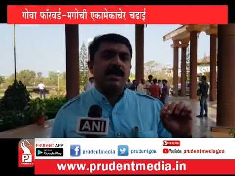 Prudent Media Konkani News 310119  Part 1