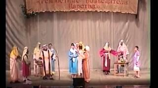Драма 2002   Будь мужественным как Иеремия
