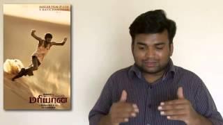 mariyaan review by prashanth