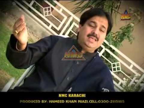 koi hor hovi ha tan chor wani ha by shafa ullah khan rokhri
