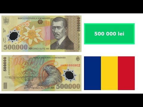Romanian leu (ROL)