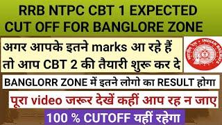 RRB NTPC BANGALORE ZONE CUT OFF 2021/NTPC BANGALORE CUT-OFF 2021 / RRB NTPC CUT OFF 2021 #ntpccutoff