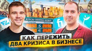 видео Украинские бизнесмены смогут получать в Приватбанке специальные кредиты