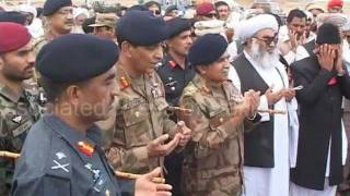COAS General Kayani inaugurates Musakhel Minerals Development Project in Zhob