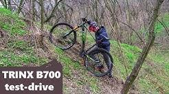 TRINX Big7 B700 (test drive)